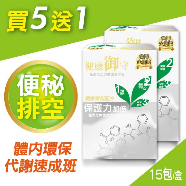 DHK日日高長高網-亞洲長高第一品牌 DHK神速暢5送1