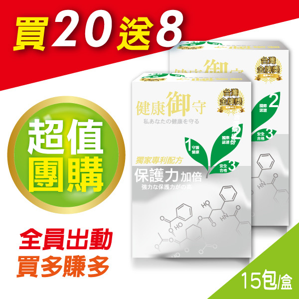 DHK天天高日日高鈣長高網-亞洲長高第一品牌-DHK神速暢20送8